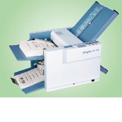 Duplo DF-755電動摺紙機